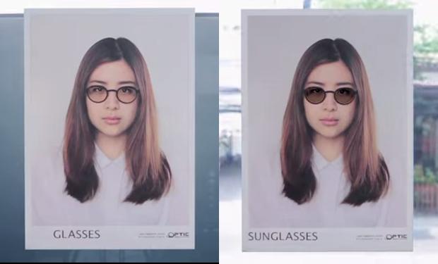 Gráfica de anteojos de sol que interactúan con la luz