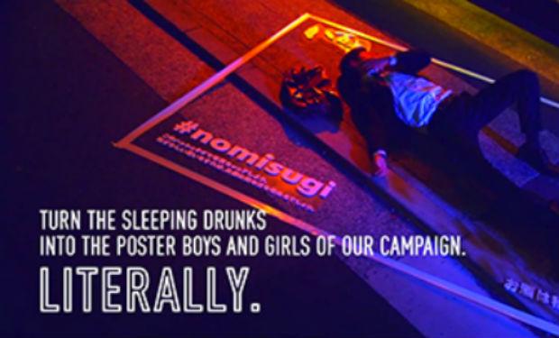 Una acción para ridiculizar a quienes se excedan con el alcohol
