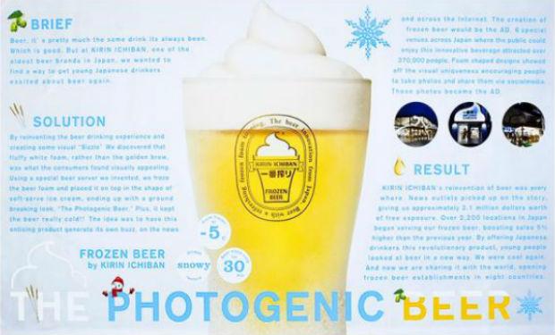 En Japón crean la primera cerveza fotogénica del mundo