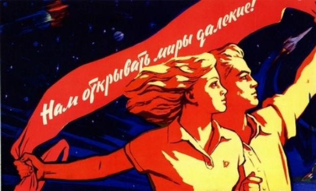 Afiches vintage de la propaganda espacial de la ex URSS
