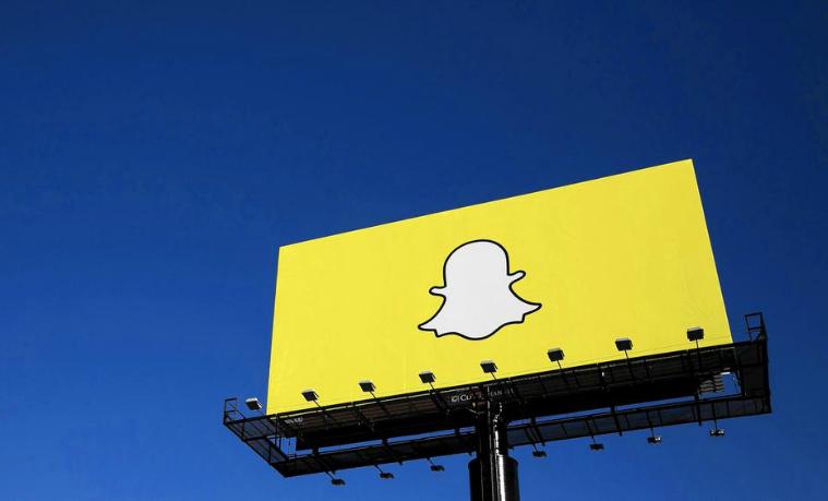 Snapchat parece estar trabajando en una nueva interfaz de chat