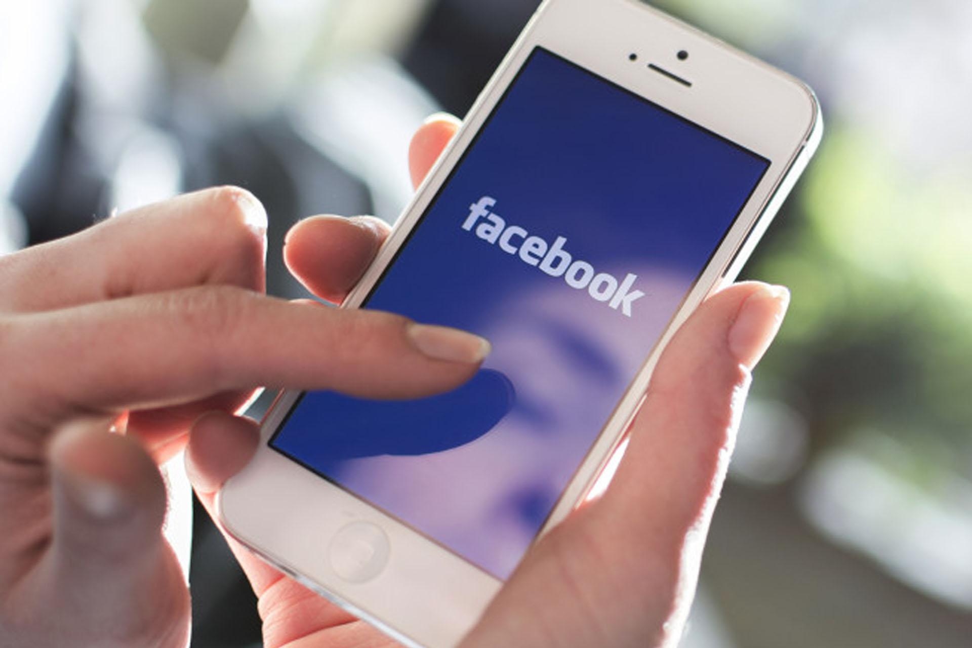Facebook te dejará ver con que anuncios de marcas interactuaste