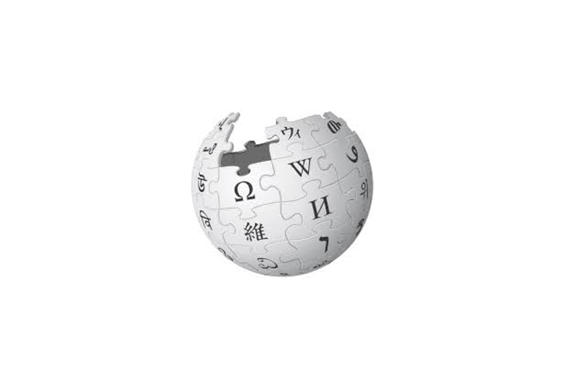 YouTube agregará información de Wikipedia a videos sobre conspiraciones