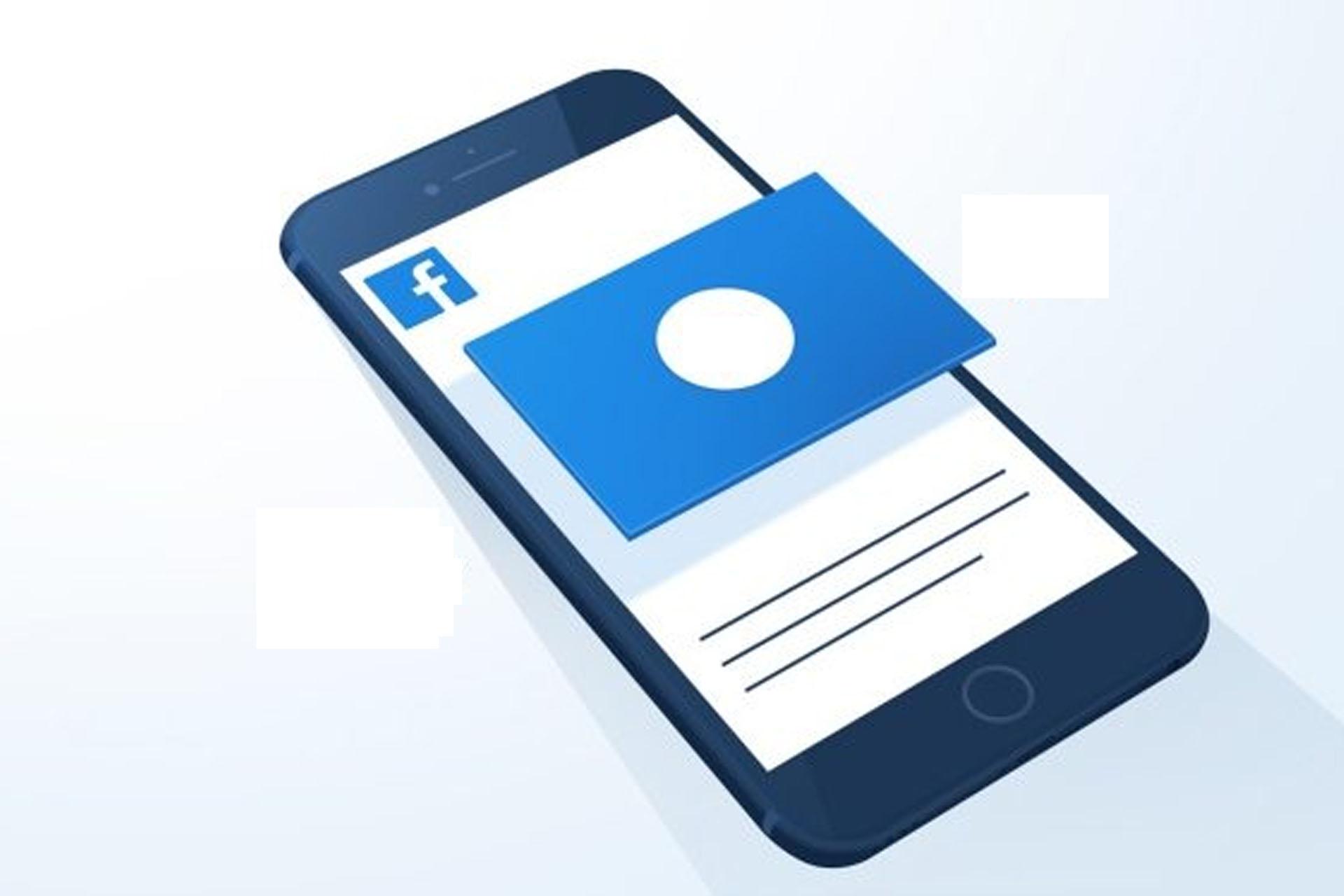 La versión LITE: Facebook   Una gran opción para ocupar menos espacio
