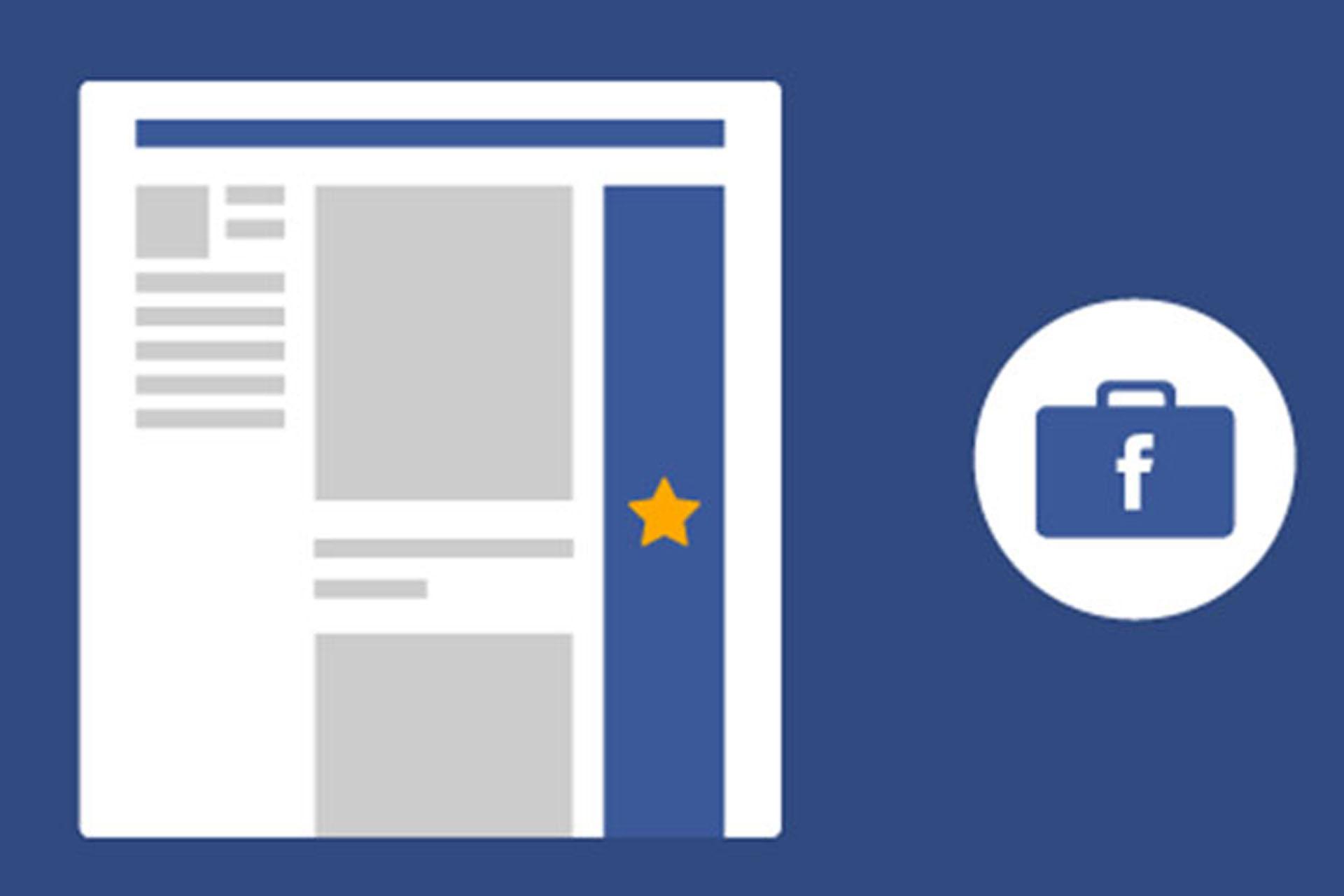 Como evitar que Facebook te rechace los anuncios