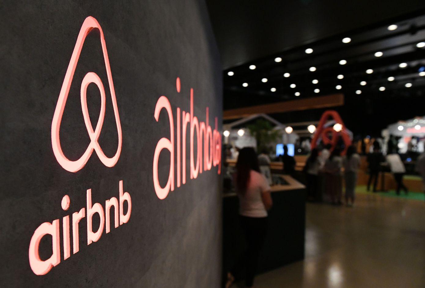 Airbnb llega a un acuerdo con la aplicación de reservas de hotel de última hora HotelTonight